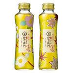 suntory-iyemon-akichakai.jpg